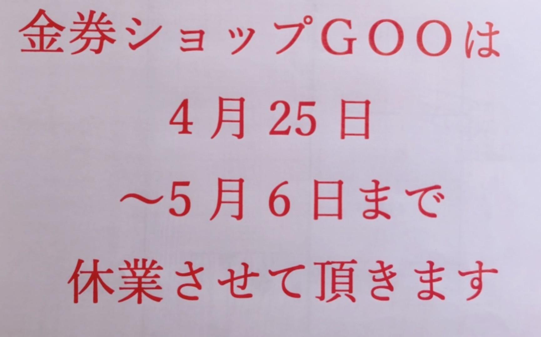 8C35C2B4-CFD4-4ADD-ADBD-1009140F08B9.jpeg